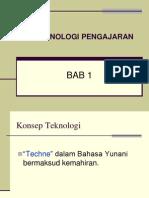 BAB1 edu s4