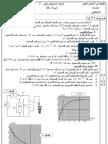 PC_devoir2-tr1-2012-2013