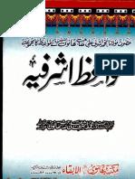 Mawaiz e Ashrifiyah by Maulana Ashraf Ali Thanvi 01 of 10