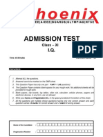 XI admission test
