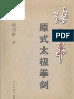 original style taiji sword
