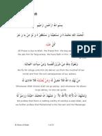 K-Gems of Salah (Islamic Prayer) Takbir Ruku and Sajdah