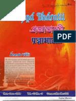 Prajina Bharatii N.222 Nov 2009