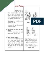 Correct posture in Hindi