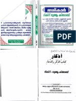 The Book of Zikr and Dua with Malayalam Transilation