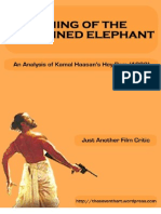 Taming of the Unmanned elephant
