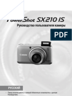 Canon PowerShort SX210 User Manual