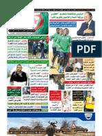 Elheddaf 21/01/2013