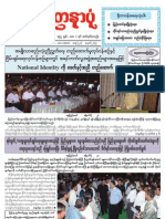 Yadanarpon Newspaper (21-1-2013)