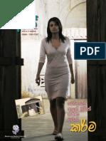 Eya 2012 Issue 2