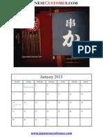 Free JapaneseCustomer.com 2013 Calendar