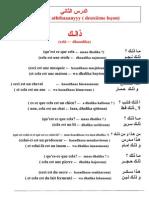 lecon_2.pdf