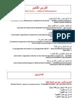 lecon_8.pdf