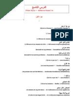lecon_9-1sur2.pdf