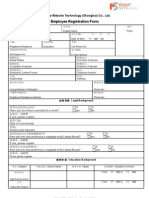Employee Registration Form 2008-05-05