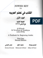 Answer key to arabic book
