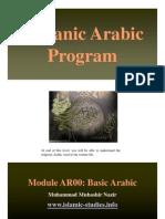 QURANIC ARABIC PROGRAM