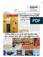 The Myawady Daily (22-1-2013)