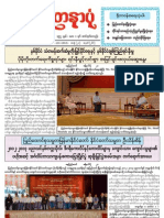 Yadanarpon Newspaper (22-1-2013)