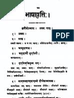 Bhasha Vriti ch-02