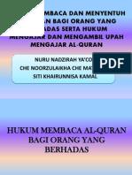 Hukum Membaca Dan Menyentuh Al-quran