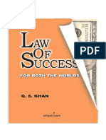 law of sucess
