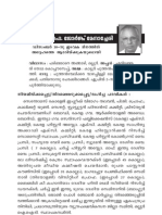 Chev.Prof. George Menachery Biography MALAYALAM