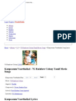 Kanpeasum Vaarthaikal Song Lyrics - 7G Rainbow Colony Tamil Movie Songs. Yuvan Shankar Raja - Ravi Krishna,Sonia Agarwal _ Paadal