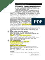 Diet Guidelines for Kidney Yang Deficiency