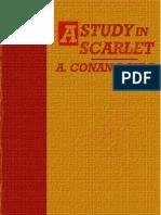 ACD_SH01 - Σπουδή στο Άλικο