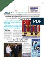The Myawady Daily (24-1-2013)