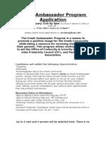 Greek Ambassador Application