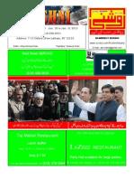 Roshni Issue 34