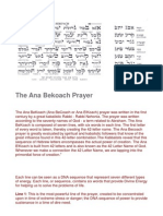 The Ana Bekoach Prayer