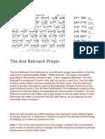 The Ana Bekoach Prayer