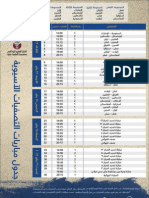FIFA Beach Soccer World Cup Doha Qualifiers Schedule