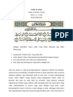 Surah Al-Ikhlas Tafsir Al-Azhar