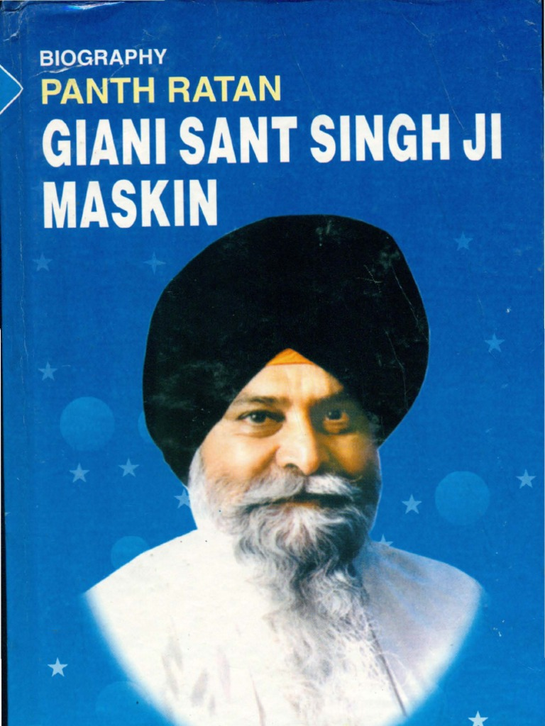 Biography of Giani Sant Singh Ji Maskeen (English) | Asian Ethnic