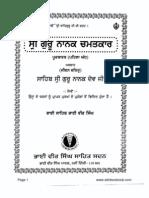 Sri Guru Nanak Chamatkar (Part 1)