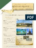 Rêve de France/日本語 - 第1号