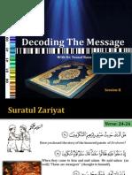 surah_zariyat_2