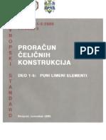 Evrokod 3_deo 1_5 Puni Limeni Elementi