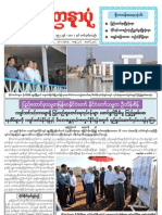 Yadanarpon Newspaper (27-1-2013)