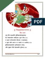 Kunjika Tatha Devi stava