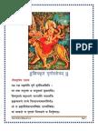 Durga Stava