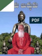 Gautama Buddah