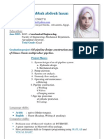 Female Data Entry Engineer Cv Resume Sample Engineering
