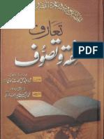 Taaruf Fiqa wa Tassawuf by Shaikh Mohaddis Trns by Sharaf Qadri.pdf