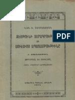 La Deportation de Zeytoun Et La Revolte de Suedia 1935