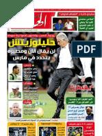 Elheddaf Int 28/01/2013